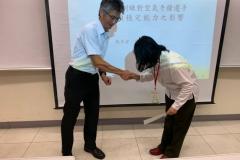 口1_王鶴森教授_190625_0001