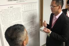 海報:林信甫老師_190626_0019