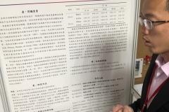 海報:林信甫老師_190626_0020